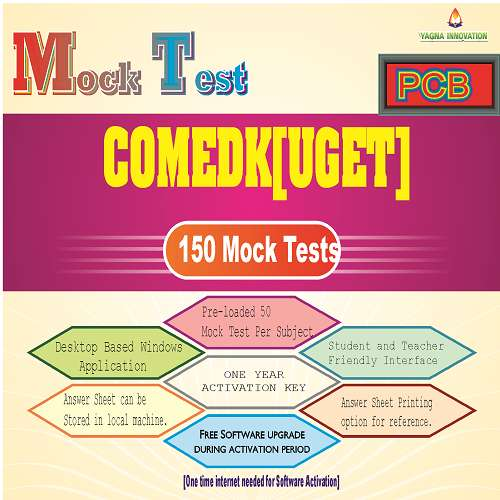 COMEDK Medical Mock Test