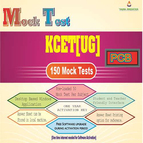 KCET Medical Mock Test