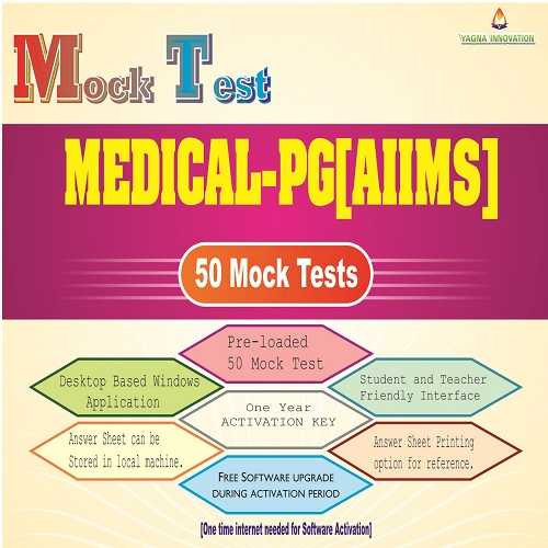 Mock Test MEDICAL-PG[AIIMS]
