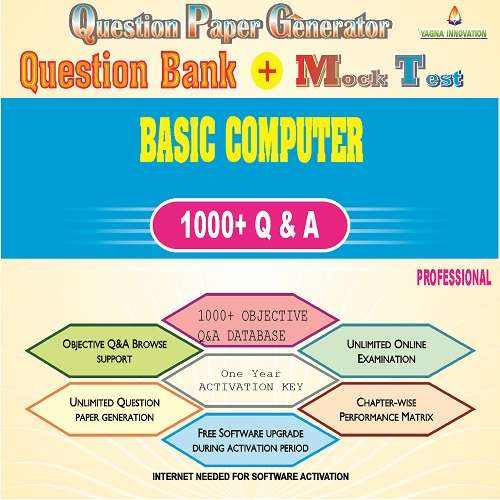 Basic Computer Question Bank + Mock Test + Question Paper Generator