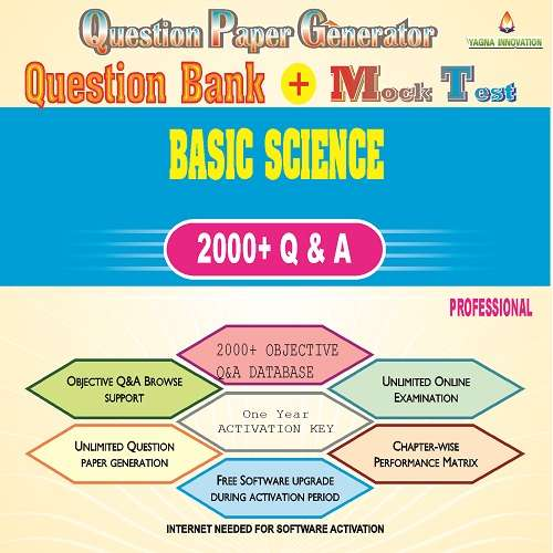 Basic Science Question Bank + Mock Test + Question Paper Generator