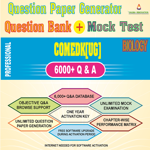 COMEDK[UG] Biology Question Bank + Mock Test + Question Paper Generator