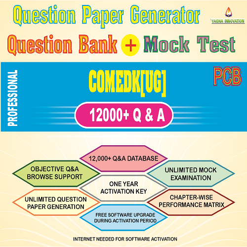 COMEDK[UG] PCB Question Bank + Mock Test + Question Paper Generator