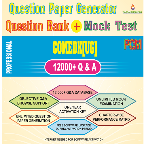 COMEDK[UG] PCM Question Bank + Mock Test + Question Paper Generator