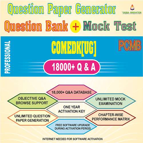 COMEDK[UG] PCMB Question Bank + Mock Test + Question Paper Generator