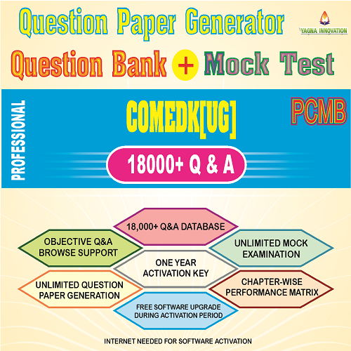 MOCK TEST | QUESTION BANK | QUESTION PAPER GENERATOR
