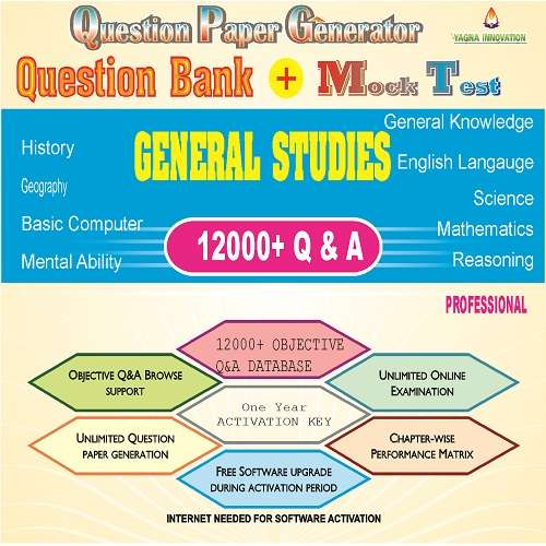 General Studies Question Bank + Mock Test + Question Paper Generator