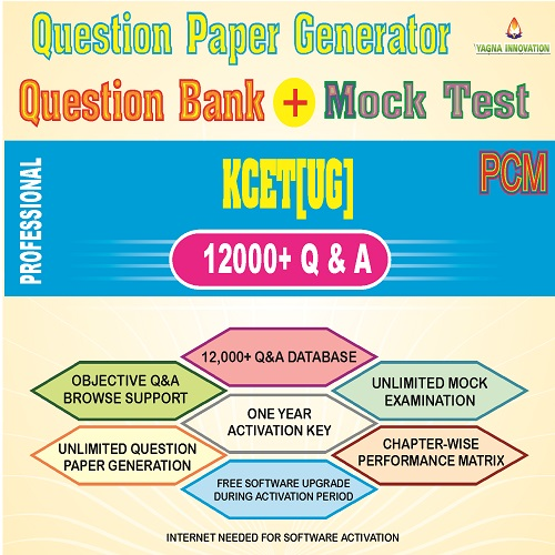 KCET/COMEDK PCM Question Bank + Mock Test + Question Paper Generator