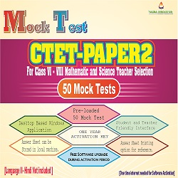 CTET PAPER2 (MATHS/SCIENCE)