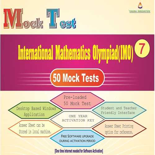 IMO Mock Test (Class-7)