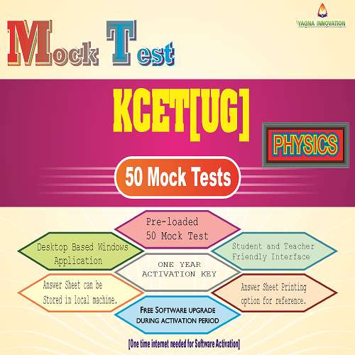 KCET Physics Mock Test