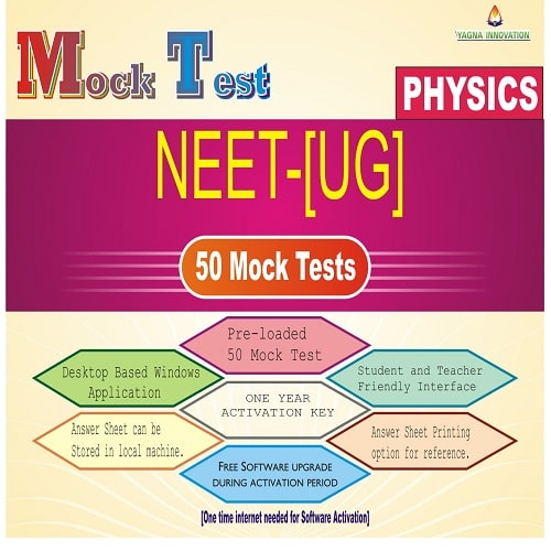 NEET Physics Mock Test